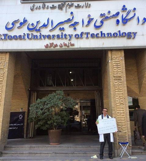 اخراج یک استاد ایرانی به دلیل صدای زنانه! + عکس