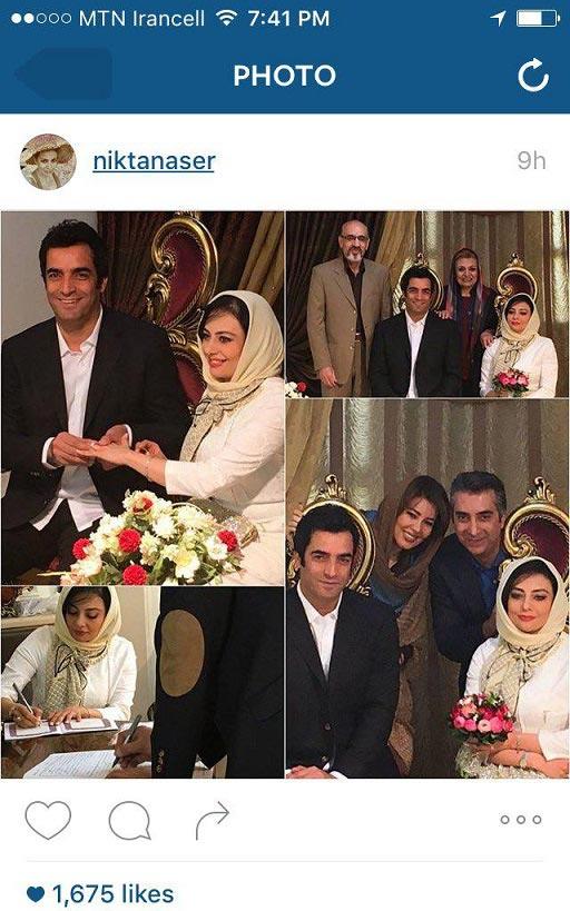 ازدواج یکتا ناصر با کارگردان مشهور ایرانی + تصاویر