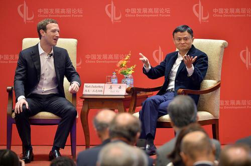 مارک زاکربرگ رییس شرکت فیسبوک در کنار جک ما رییس چینی شرکت علی بابا در یک کنفرانس درباره تحولات اقتصادی چین در شهر پکن