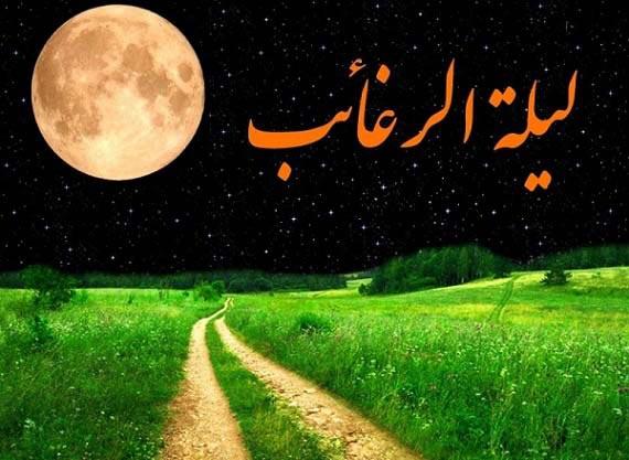 اس ام اس شب آرزوها ۱۳۹۵