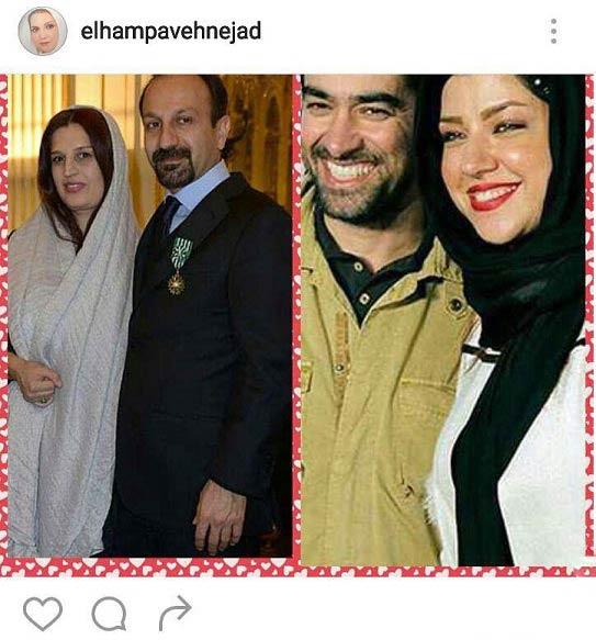 شهاب حسینی و اصغر فرهادی در کنار همسرانشان + عکس