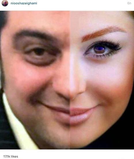 شباهت نیوشا ضیغمی به همسرش! + عکس