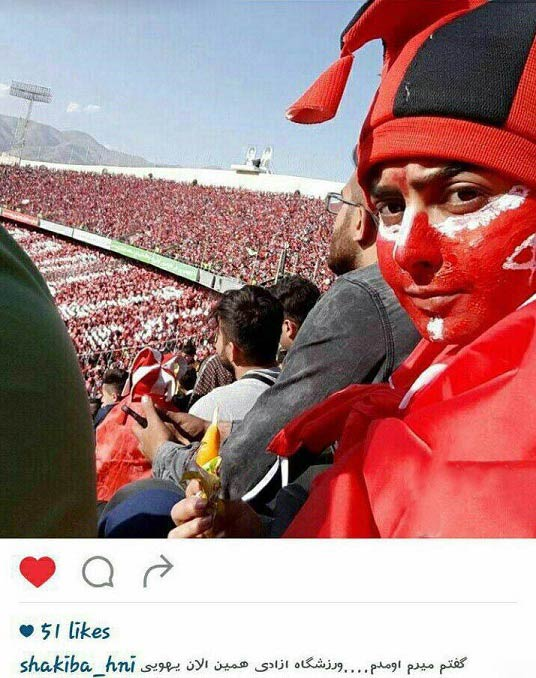 دختر ایرانی که خودش به شکل پسر در آورده بود به ورزشگاه آزادی رفت + عکس