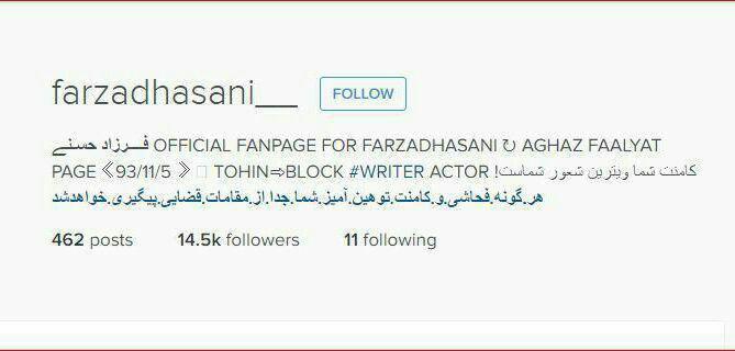 واکنش فرزاد حسنی بعد از حمله به اینستاگرامش+عکس