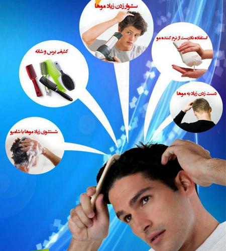 ۷ روش برای جلوگیری از چرب شدن موها