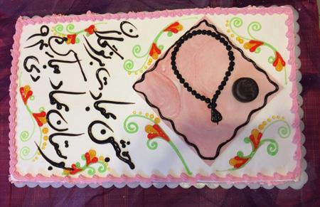 جدیدترین مدل کیک جشن تکلیف