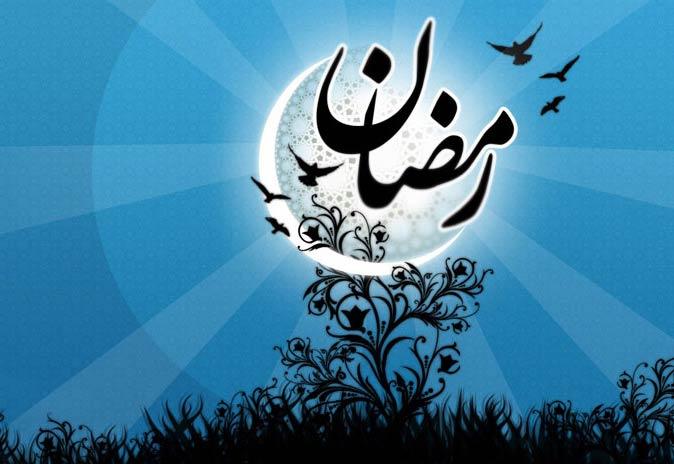 اول ماه رمضان دوشنبه است یا سه شنبه؟