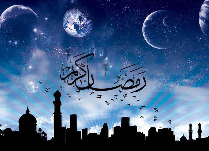 اس ام اس ماه رمضان 96