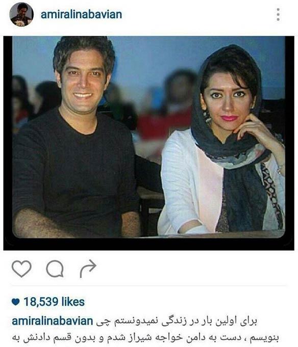 مجری مشهور ایرانی ازدواج کرد + عکس