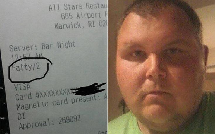 توهین به مشتری در یک رستوران آمریکایی + عکس