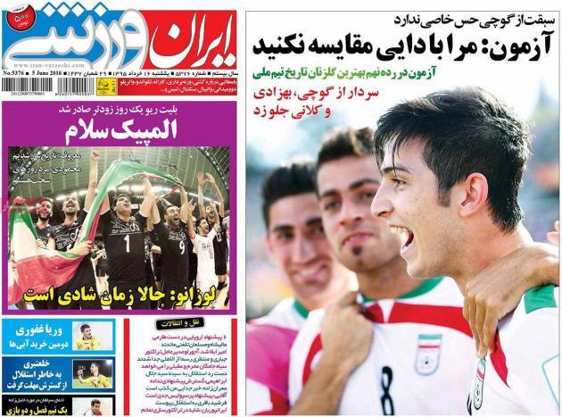 روزنامه های ورزشی یکشنبه ۱۶ خرداد