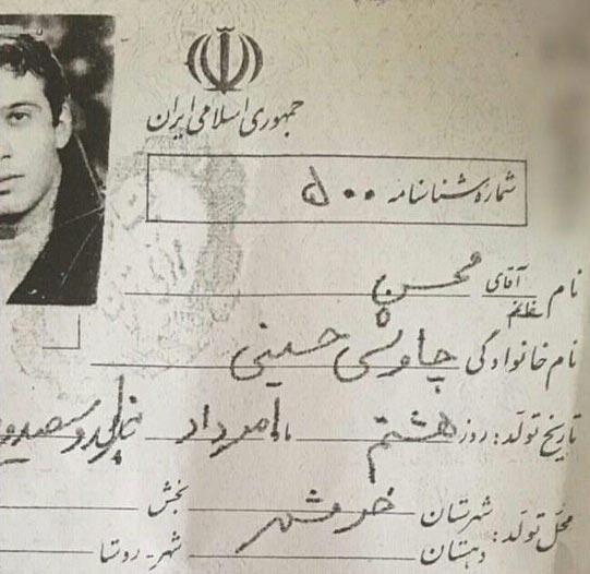 خواننده ایرانی که تاکنون نامش اشتباه نوشته می شد +عکس