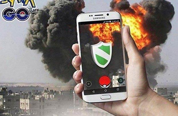 جنگ سوریه در بازی پوکمون! + عکس