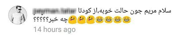 هجوم کاربران ایرانی به اینستاگرام خرم سلطان + عکس