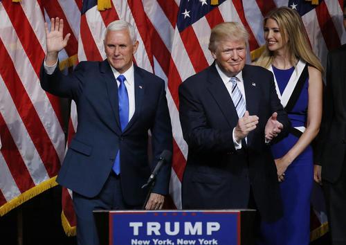 دونالد ترامپ نامزد مفروض حزب جمهوریخواه برای انتخابات ریاست جمهوری آمریکا طی مراسمی در هتل هیلتون نیویورک مایک پنس فرماندار ایالت ایندیانا را به عنوان گزینه معاونت خود معرفی کرد