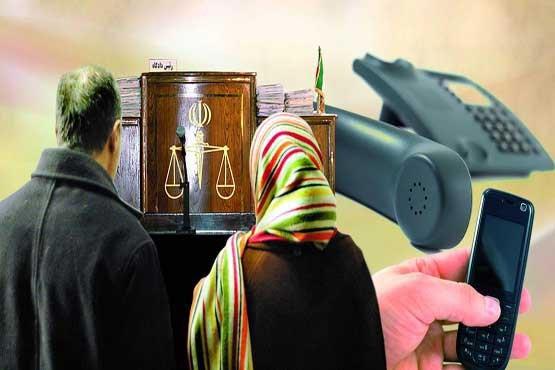 حکم قضایی برای مزاحم تلفنی چیست؟