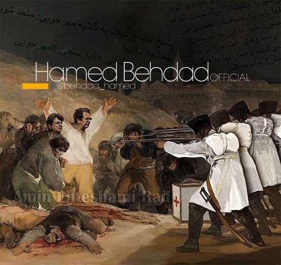پست طعنه آمیز حامد بهداد در مورد مرگ عباس کیارستمی + عکس