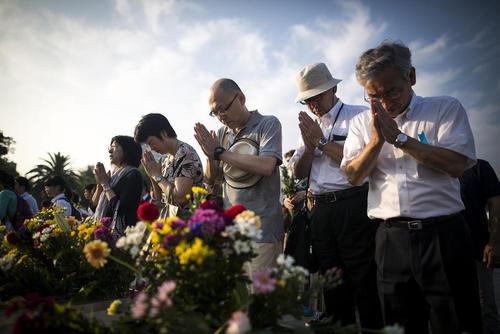 مراسم هفتادویکمین سالگرد حمله اتمی آمریکا به شهر هیروشیما ژاپن