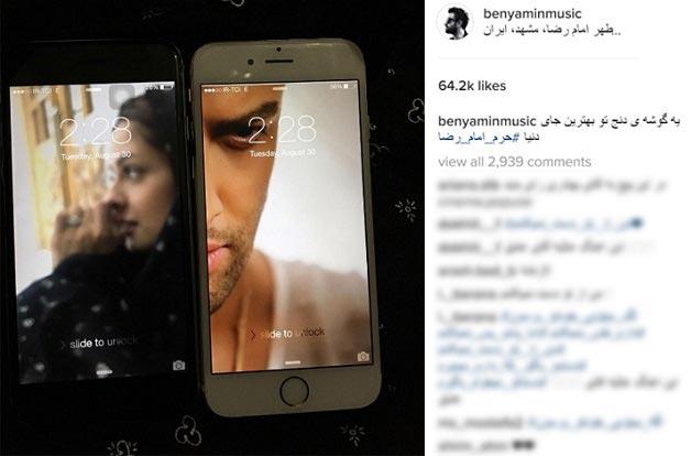 کار عاشقانه بنیامین بهادری و همسر جدیدش + عکس