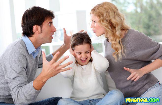 کل کل کردن با همسر ممنوع