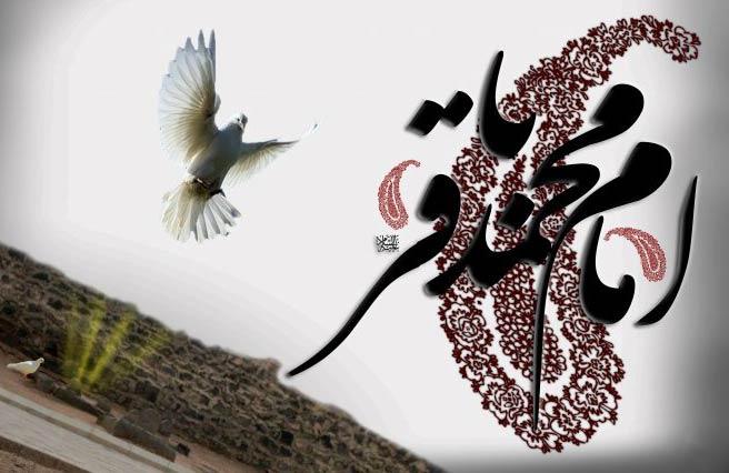 چرا لقب امام محمد باقر (ع)، باقر العلوم است؟