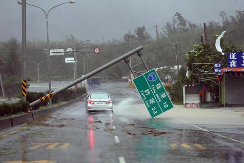توفان در تایوان