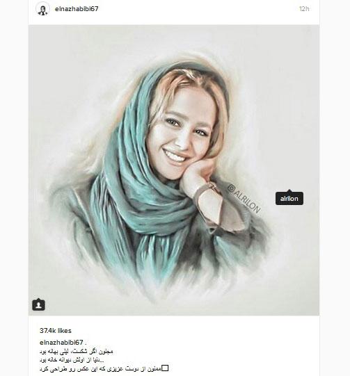 نقاشی زیبا از پرتره الناز حبیبی + عکس