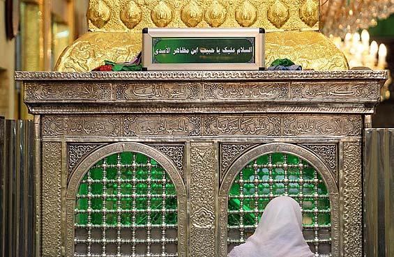 آرامگاه حبیب بن مظاهر کجاست؟