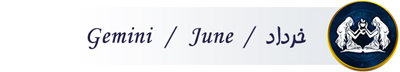 فال روزانه شنبه 1 آبان 1395