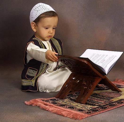 Image result for خواص خواندن قرآن