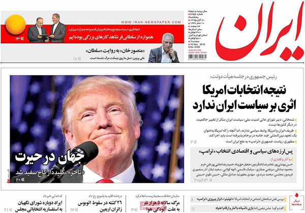 روزنامه های امروز پنج شنبه 20 آبان
