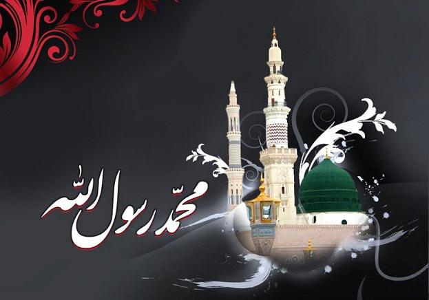 اس ام اس شهادت امام حسن مجتبی (ع) و رحلت رسول اکرم