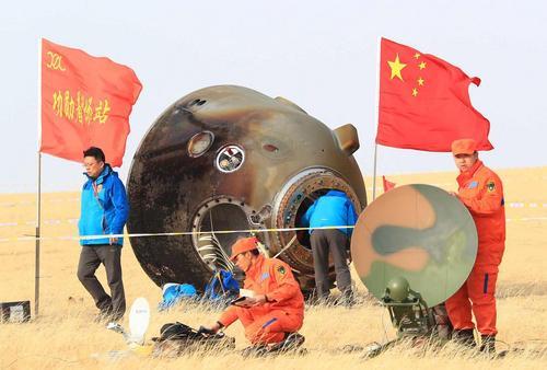 فرود موفق کپسول فضانورد چینی