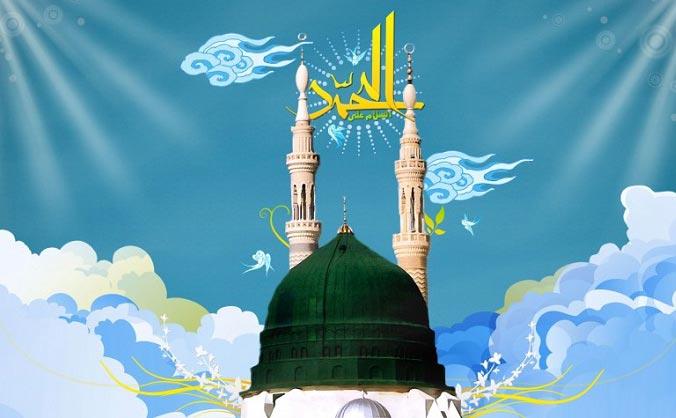اس ام اس تبریک میلاد پیامبر اکرم (ص)