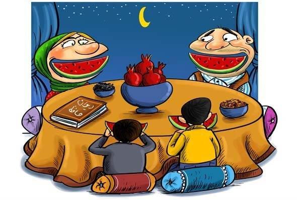 شعر شب یلدا برای کودکان