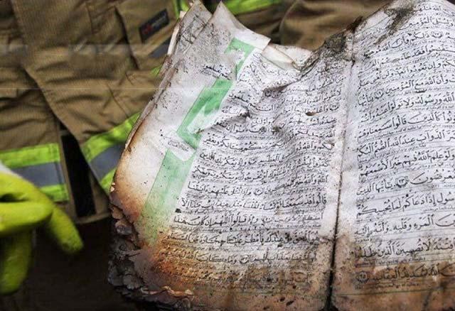 قرآنی که در آتش پلاسکو نسوخت + عکس