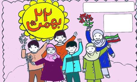 نقاشی های پیروزی انقلاب اسلامی