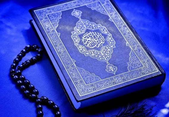 انواع صبر از نظر قرآن