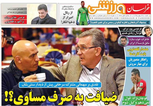 روزنامه های ورزشی شنبه 23 بهمن 1395