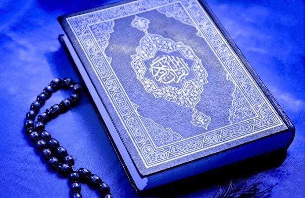 تفاوت آیات عام و خاص در قرآن