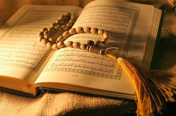 فضیلت خواندن سوره مطففین