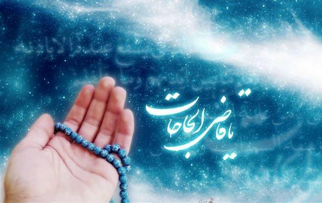 بهترین ساعت برای دعا کردن
