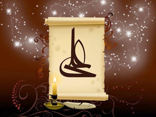 نامه امام علی علیه السلام به معاویه