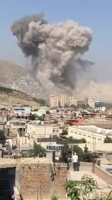 پنج انفجار پی درپی در مرکز شهر کابل + فیلم
