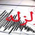 زلزله 5.9 ریشتری در تبریز و اردبیل و خلخال