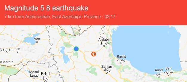 لحظه وقوع زلزله 5.9 ریشتری اردبیل