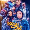 دانلود فیلم زندانی ها با کیفیت اچ دی و لینک مستقیم