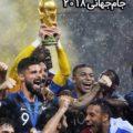 دانلود فیلم رسمی جام جهانی 2018 { با صدای عادل فردوسی پور }