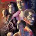 دانلود فیلم غلامرضا تختی ( با کیفیت بلوری و لینک مستقیم )
