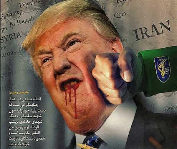 هک وبگاه دولتی آمریکا توسط هکرهای ایرانی